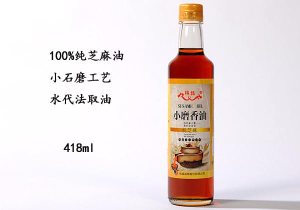 瑞福牌无添加纯芝麻油 香油418ml