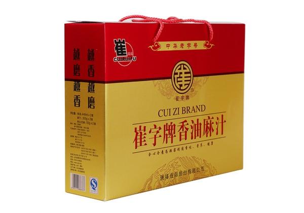崔字牌无添加小磨纯芝麻油芝麻酱香油麻汁礼盒