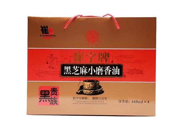 安阳崔字牌无添加纯黑芝麻油礼盒448mlx4瓶装